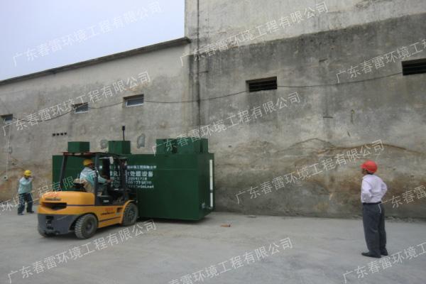 水泥厂污水处理设备