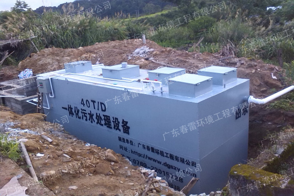 韶关翁源红岭矿业有限责任公司与我司达成合作协议