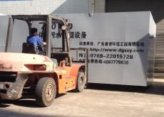广西宜州市刘三姐乡小龙村小龙屯一体化污水处理设备工程