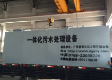 甘肃酒泉肃州区铭科机电物资经销部一体化生活污水处理设备项目