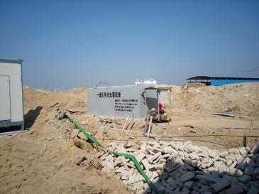 贺我司再次签订港珠澳大桥桥梁工程污水处理设备项目【河南京大建设项目】