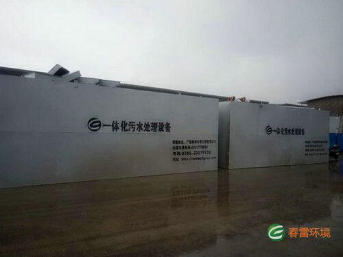 广西新柳邕农贸市场100T/D一体化屠宰废水处理解决方案