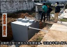 加油站地埋式污水处理设备