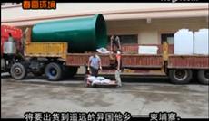 一体化地埋式污水处理设备出货到柬埔寨