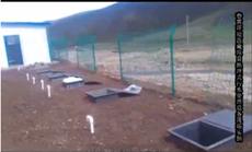 一体化污水处理设备-西藏项目