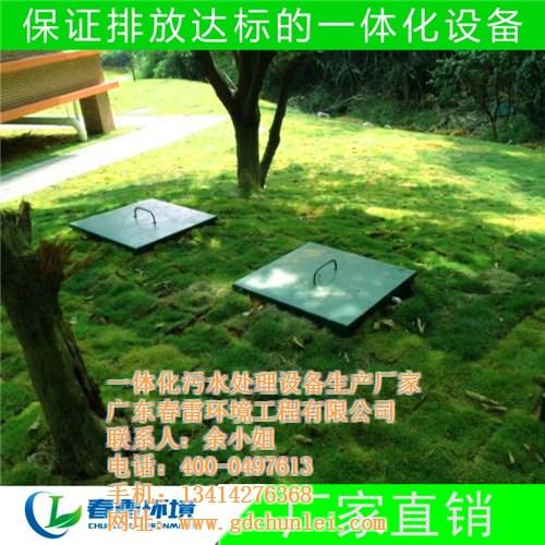 小区楼盘生活污水地埋式一体化污水处理设备了解一下