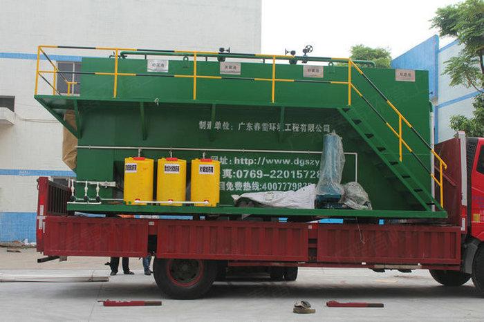 工业废水处理成套设备
