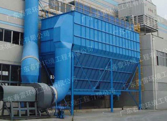 工业除尘设备-脉冲式袋滤集尘机
