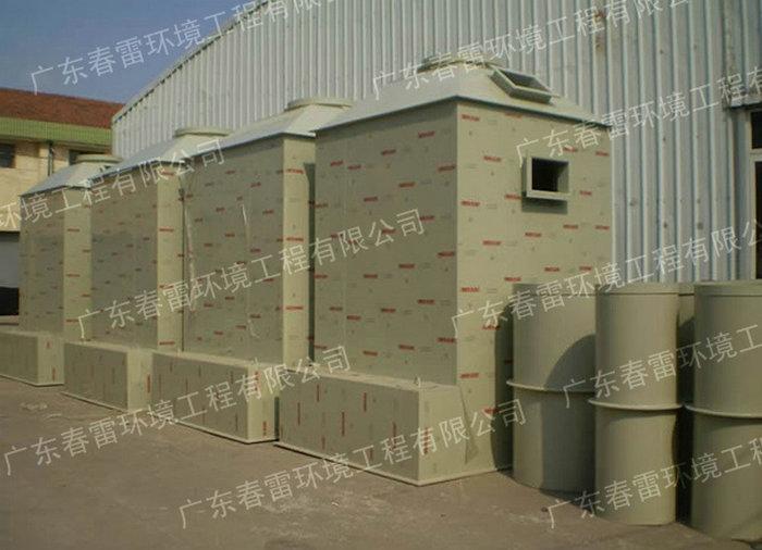 交叉流式(卧式)工业废气洗涤塔