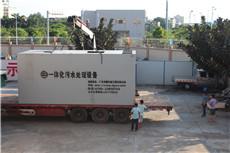 景区污水处理一体化设备