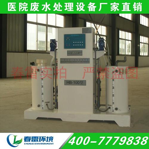贵州六盘水医院整体式细菌废水处理一体化设备-定制